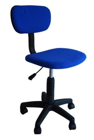 Πολυθρόνα Γραφείου 728091 Μπλε