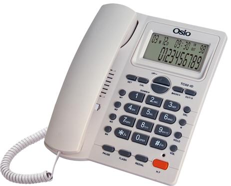 Σταθερό Τηλέφωνο με Οθόνη Osio OSW-4710W Λευκό