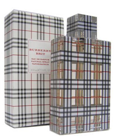 Burberry Brit Eau de Parfum 100ml fashion365 aromata gynaikeia aromata