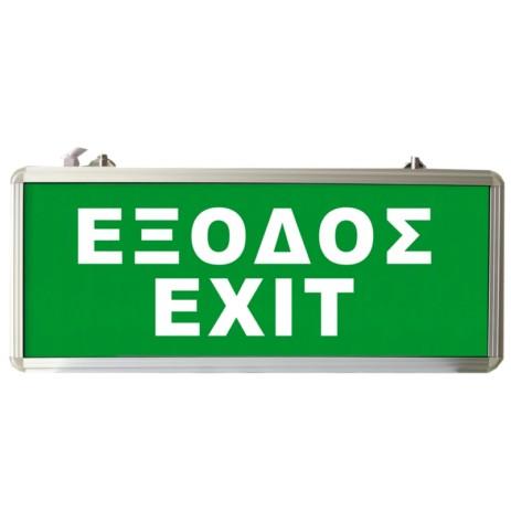 Φωτιστικό Ασφαλείας Με Led Exit EML-010 hlektrikes syskeyes texnologia systhmata asfaleias fotismos asfaleias