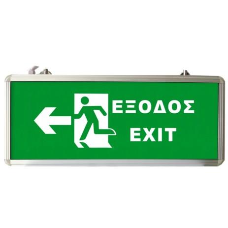 Φωτιστικό Ασφαλείας Με Led Exit Αριστερά EML-012 hlektrikes syskeyes texnologia systhmata asfaleias fotismos asfaleias