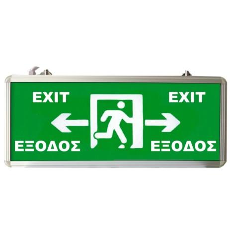 Φωτιστικό Ασφαλείας Με Led Exit Δεξιά Και Αριστερά EML-016 hlektrikes syskeyes texnologia systhmata asfaleias fotismos asfaleias