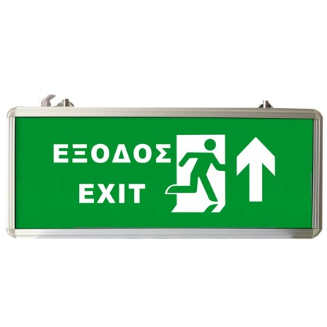 Φωτιστικό Ασφαλείας Με Led Exit Επάνω EML-014 hlektrikes syskeyes texnologia systhmata asfaleias fotismos asfaleias
