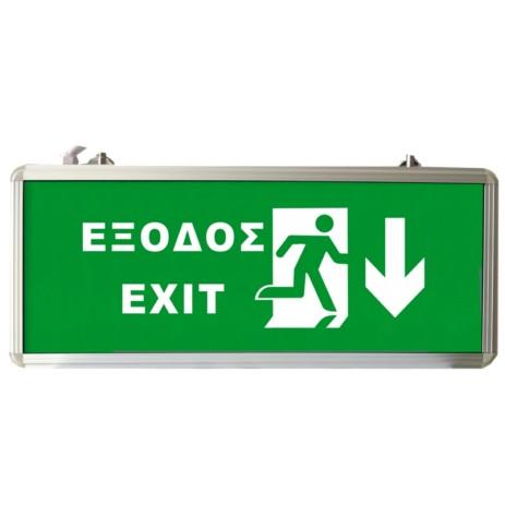 Φωτιστικό Ασφαλείας Με Led Exit Κάτω EML-015 hlektrikes syskeyes texnologia systhmata asfaleias fotismos asfaleias