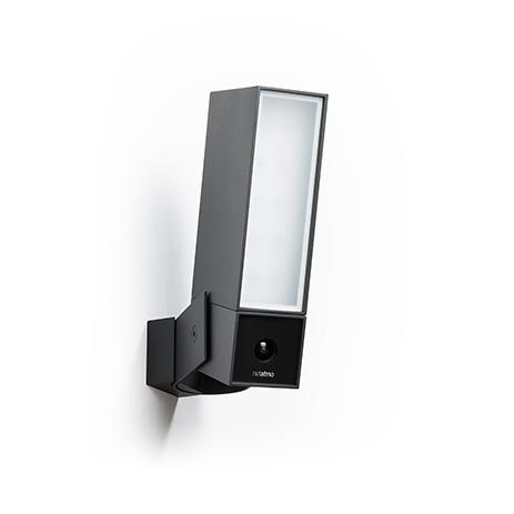 Εξωτερική Κάμερα Ασφαλείας Netatmo Presence NOC01-EU hlektrikes syskeyes texnologia systhmata asfaleias epoptika systhmata