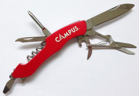 Πολυεργαλείο Ελβετικού Τύπου Campus 101-5526 paixnidia hobby gadgets polyergaleia