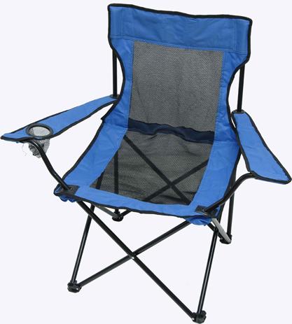 Καρέκλα Μεταλλική Polyester 600D 153-4865-1 Μπλε khpos outdoor camping epoxiaka camping karekles paralias