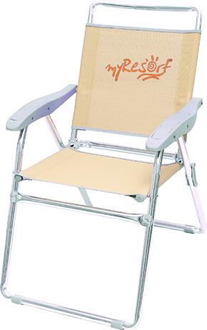 Καρέκλα Αλουμινίου Text Myresort 141-6814-4 Εκρού khpos outdoor camping epoxiaka camping karekles paralias