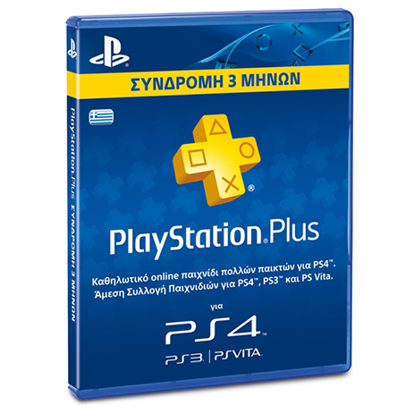 Playstation Plus 3 Μήνες - Prepaid Card gaming game cards playstation