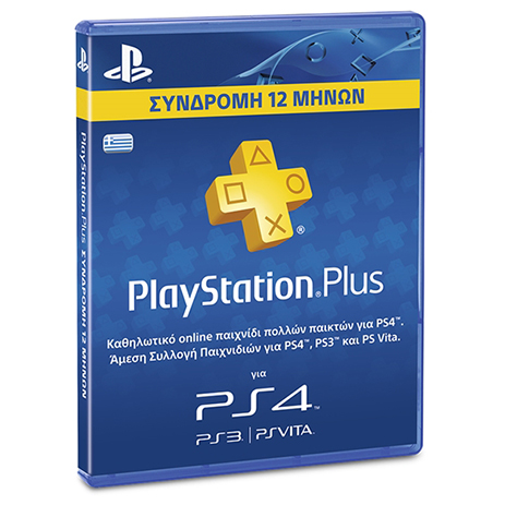 Playstation Plus 12 Μήνες - Prepaid Card gaming game cards playstation