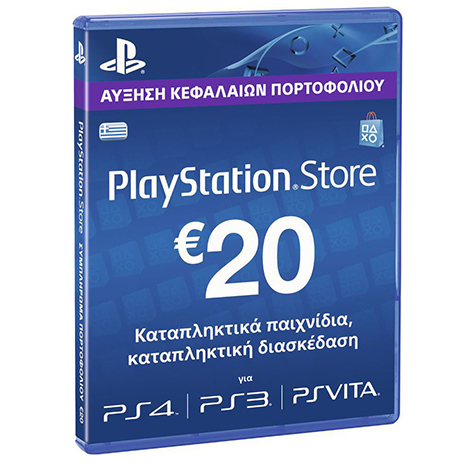Playstation Live Card 20€ - Prepaid Card gaming game cards playstation