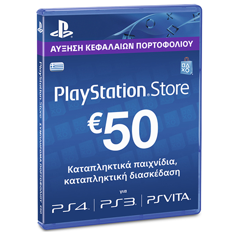 Playstation Live Card 50€ - Prepaid Card gaming game cards playstation
