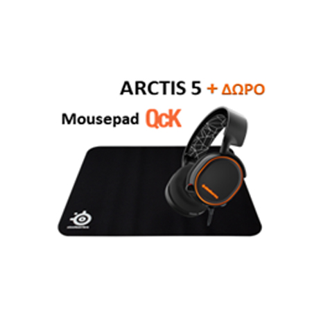 Steelseries Bundle Headset Arctis 5 Black + Surface QCK gaming perifereiaka gaming pc akoystika