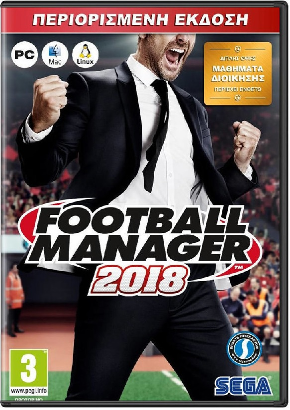 Football Manager 2018 Limited Edition GR - PC Game gaming games paixnidia pc