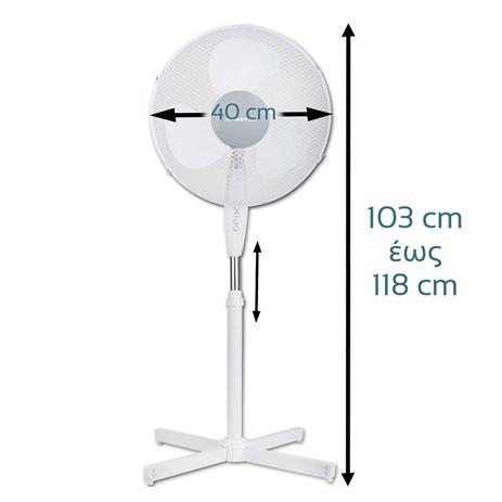 Ανεμιστήρας Δαπέδου 40cm First FA-5553-1 hlektrikes syskeyes texnologia klimatismos uermansh anemisthres