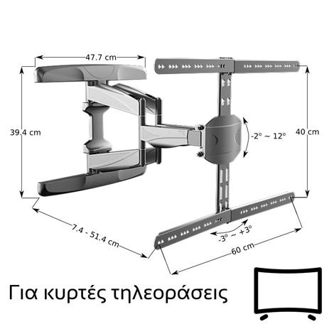 """Βάση Κυρτής Τηλεόρασης 32""""-35"""" Osio OSM-5836 hlektrikes syskeyes texnologia eikona hxos ajesoyar"""