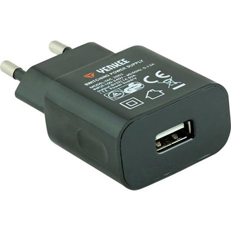 Φορτιστής USB 1000mA Yenkee YAC-2003BK ergaleia kataskeyes hlektrologikos ejoplismos trofodotika
