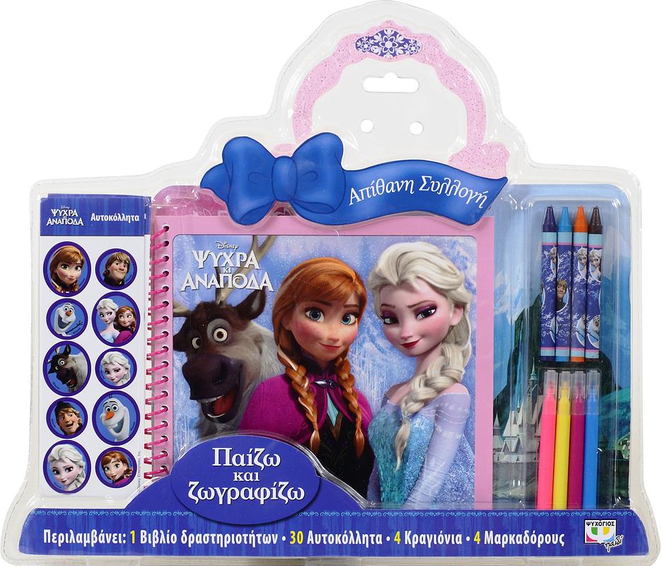Disney Ψυχρά Και Ανάποδα Παίζω Και Ζωγραφίζω bibliopoleio biblia paidika