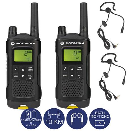 Walkie Talkie 10km Motorola XT180 paixnidia hobby gadgets diafora