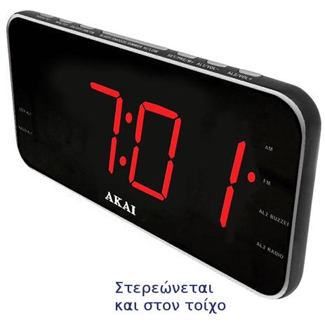 Ψηφιακό Ξυπνητήρι με Ραδιόφωνο & USB Akai ACR-3899 hlektrikes syskeyes texnologia eikona hxos radiocdhi fi