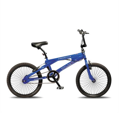 """Ποδήλατο Belderia Freestyle 20"""" Μπλε paixnidia hobby podhlata andrika"""