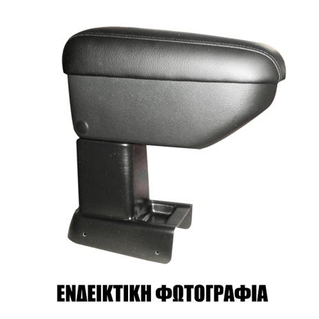 Τεμπέλης Αυτοκινήτου S1 με Βάση Peugeot 5008 2009+ Cik AR.S1.PE.0916/CK aytokinhto mhxanh esoteriko aytokinhtoy tempelhdes mpratsoy