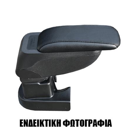 Τεμπέλης Αυτοκινήτου S2 με Βάση Toyota Yaris Facelift 2014+ Cik AR.S2.TO.1215/CK aytokinhto mhxanh esoteriko aytokinhtoy tempelhdes mpratsoy