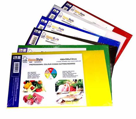 Βάση Κοπής Επαγγελματική Λευκή 40x30x1,3cm Home&Style 73544403013Λ-12