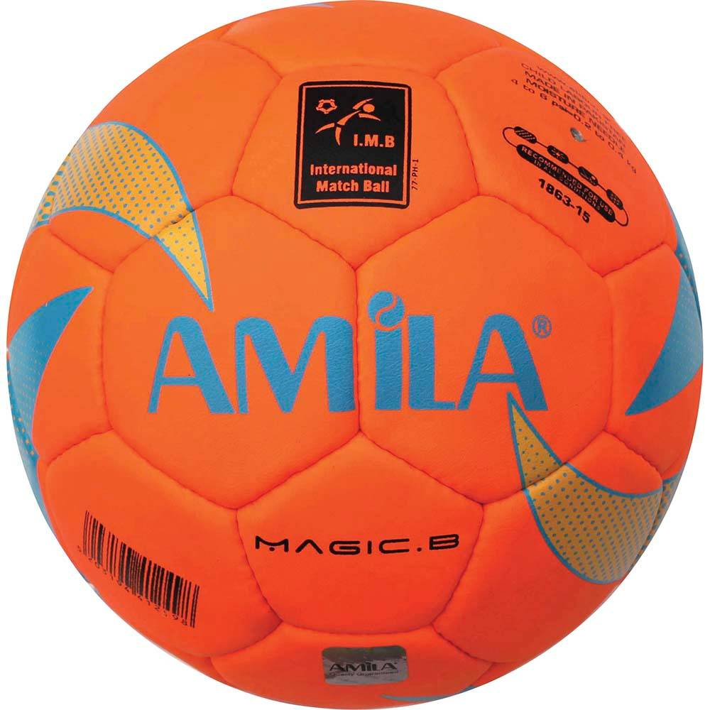 Μπάλα Ποδοσφαίρου Amila Magic B No.4 41245 paixnidia hobby aulhmata podosfairo