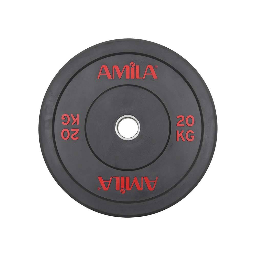 Δίσκος 50mm 20kg Amila 84602 paixnidia hobby organa gymnastikhs barh