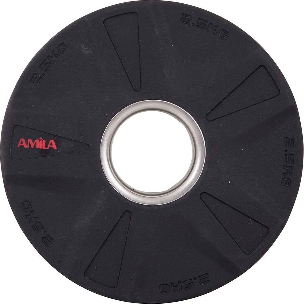 Δίσκος με Επικάλυψη PU 2.5kg Amila 84642 paixnidia hobby organa gymnastikhs barh
