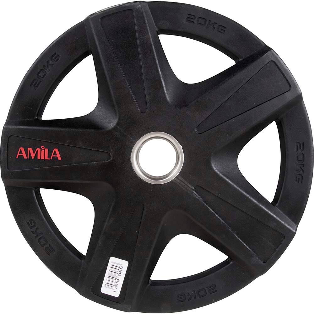 Δίσκος με Επικάλυψη PU 20kg Amila 84645 paixnidia hobby organa gymnastikhs barh