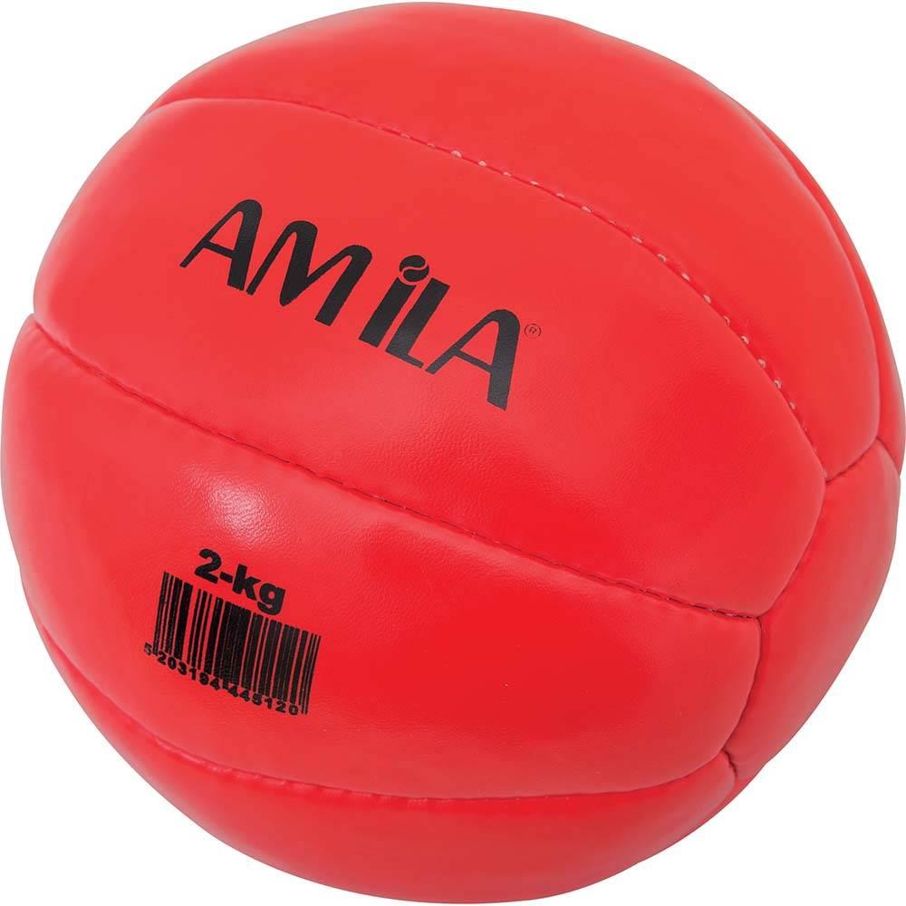 Medicine Ball 2kg Amila 44512 paixnidia hobby organa gymnastikhs mikroorgana proponhshs