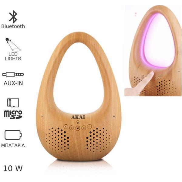 Ηχείο Bluetooth & Πολύχρωμο Φως Led με MicroSD Akai ABTS-V8 hlektrikes syskeyes texnologia eikona hxos hxeia