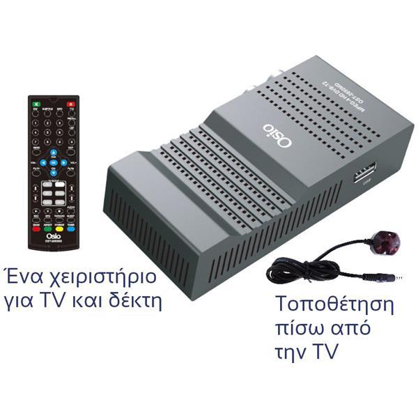 Ψηφιακός Δέκτης Mpeg-4 DVB-T/T2 Full HD Osio OST-2650MD hlektrikes syskeyes texnologia eikona hxos apokodikopoihtes mpeg4