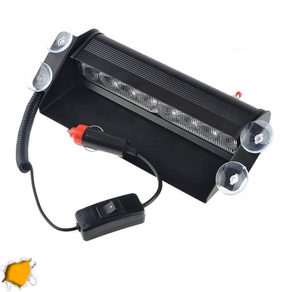 Φώτα Οδικής Βοήθειας 8 LED 12-24 Volt Πορτοκαλί για Παρμπρίζ με Βεντούζα GloboSt aytokinhto mhxanh fotismos oxhmaton fota led odikhs shmanshs