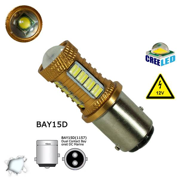 Λαμπτήρας 1157 32 SMD 4014 και 1 Cree LED Can Bus 12v Ψυχρό 6000k GloboStar 0447 aytokinhto mhxanh fotismos oxhmaton lampes led 1157
