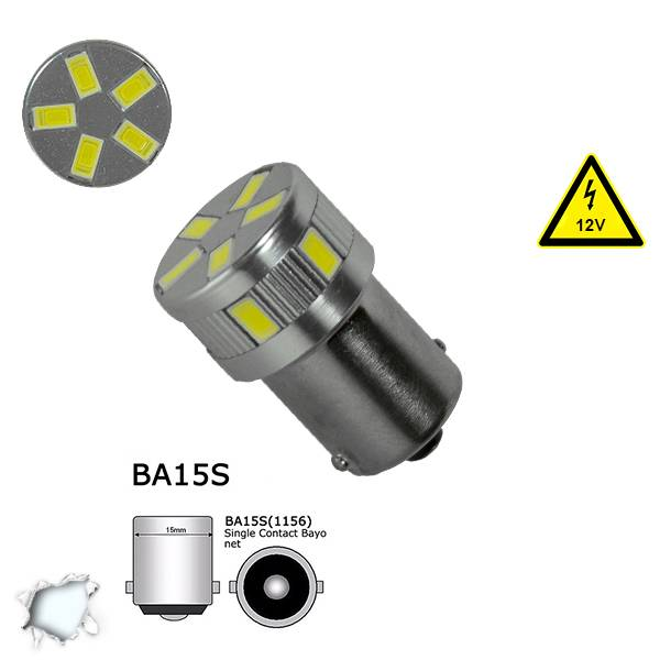 Λαμπτήρας LED 1156 11 SMD 5730 Ψυχρό Λευκό GloboStar 04485 aytokinhto mhxanh fotismos oxhmaton lampes led 1156