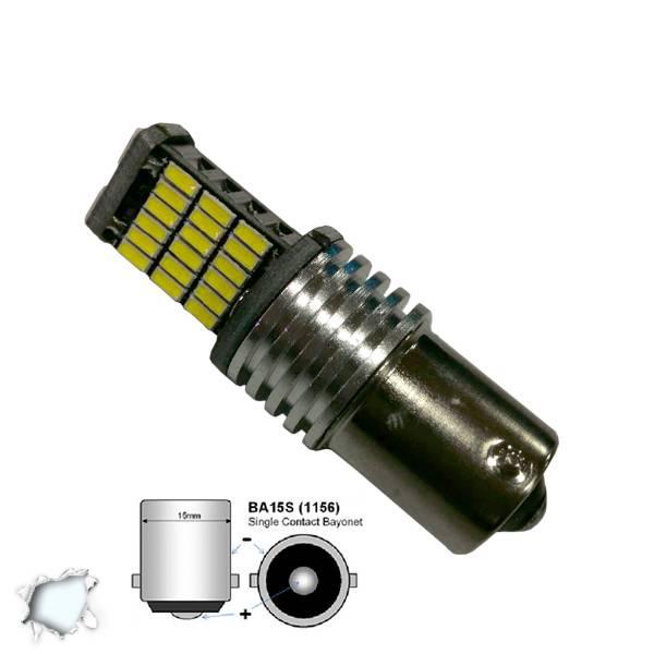 Λαμπτήρας 1156 45 SMD 4014 Can Bus 12v Ψυχρό 6000k GloboStar 04460 aytokinhto mhxanh fotismos oxhmaton lampes led 1156