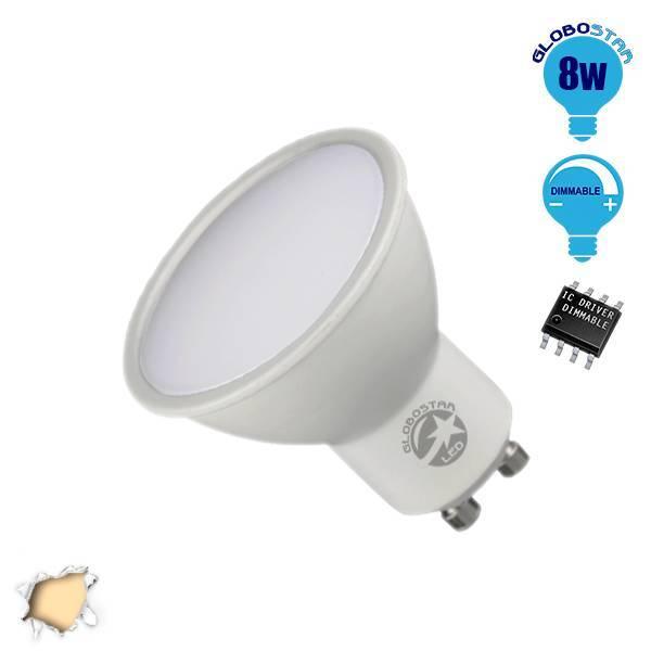 LED Σποτ GU10 8 Watt 230v Θερμό Λευκό Dimmable GloboStar 01759 hlektrologika fotismos led lampes spot gu10