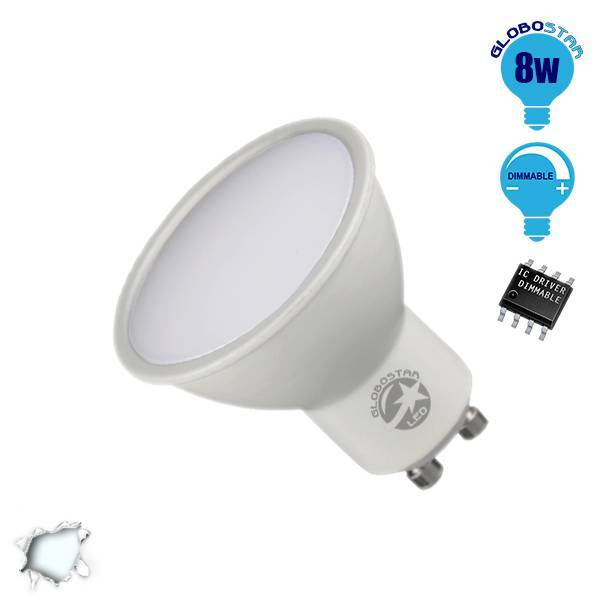 LED Σποτ GU10 8 Watt 230v Ψυχρό Λευκό Dimmable GloboStar 01757 hlektrologika fotismos led lampes spot gu10