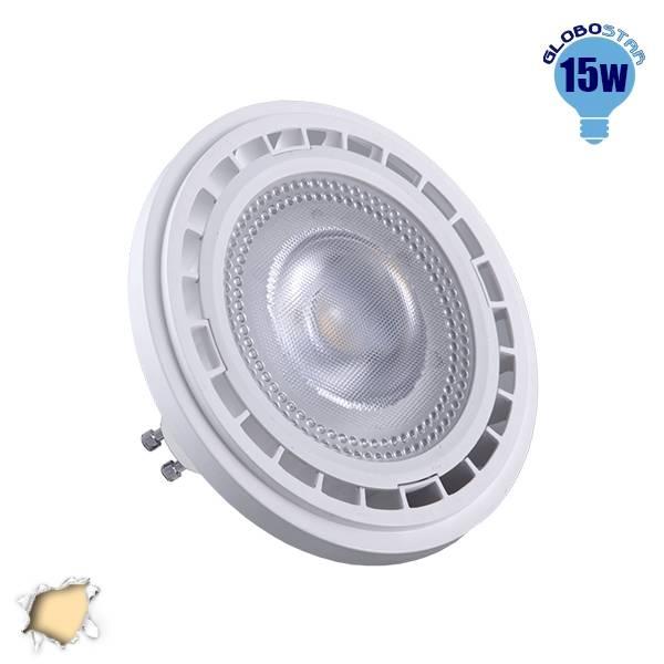 Λαμπτήρας LED AR111 GU10 12 Μοίρες 15 Watt 230v Θερμό GloboStar 01768 hlektrologika fotismos led lampes spot gu10