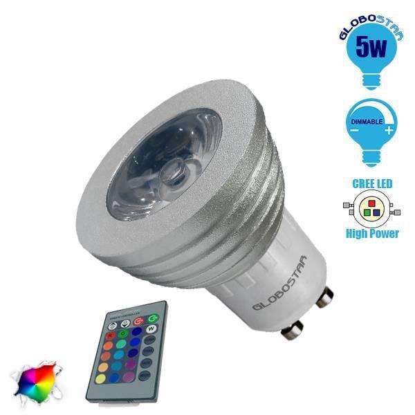 Σποτάκι LED GU10 5 Watt RGB 220V με Ασύρματο Χειριστήριο GloboStar 88965 hlektrologika fotismos led lampes spot gu10