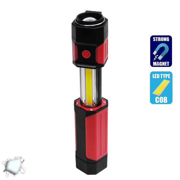 Φορητός Πτυσσόμενος Φακός Led με Εμπρόσθιο & Πλαϊνό Φωτισμό COB GloboStar 07015