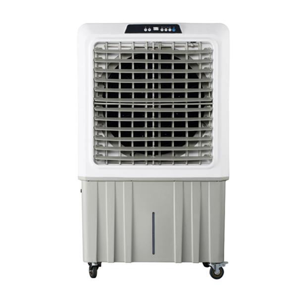 Air Cooler Human HU2011