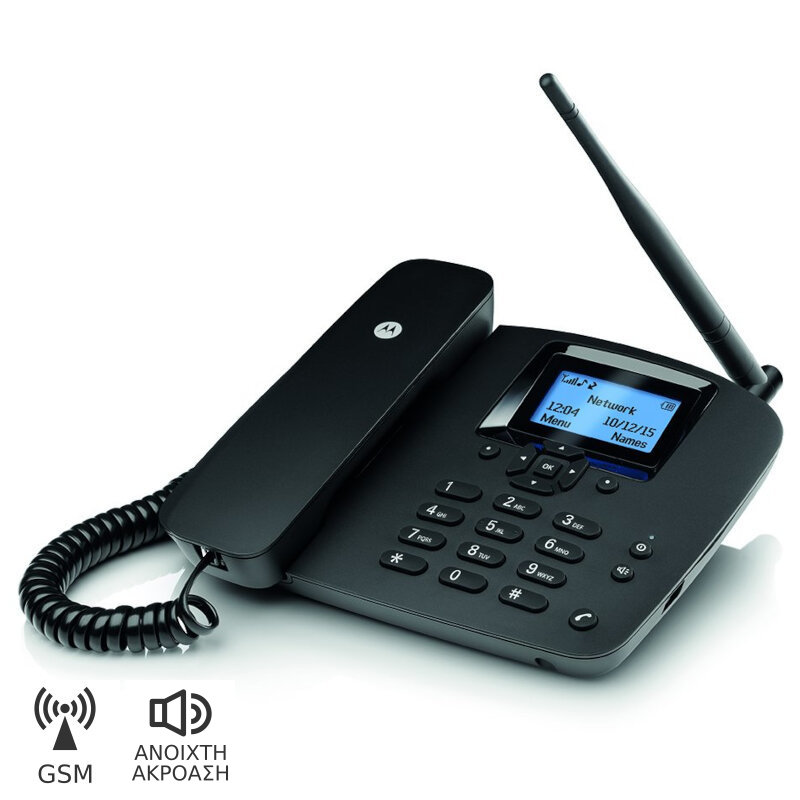 Motorola FW200L Σταθερό Τηλέφωνο με Ανοιχτή Ακρόαση & Φωτιζόμενη Οθόνη Μαύρο